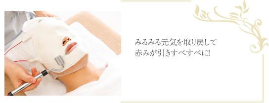 ニキビ・乾燥肌集中ケア